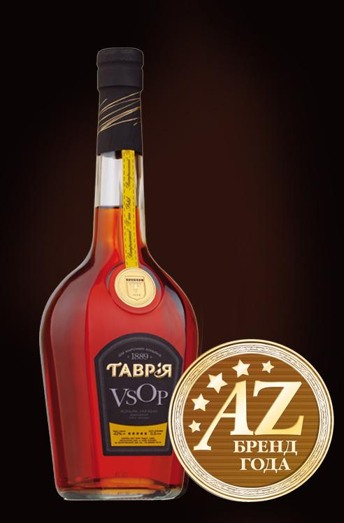 Фото: «Таврия» VSOP — победитель в рейтинге «Бренд года-2012».