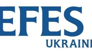 Фото: Логотип компании «Efes Ukraine» / ЧАО «Эфес Украина».
