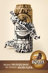 Фото: Пиво «Velkopopovicky Kozel Svetly» в алюминиевой банке 0,5 л с оригинальным дизайном.