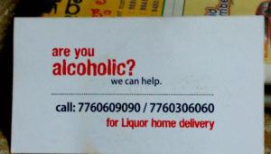 Фото: Визитка «Вы алкоголик? Мы можем помочь».