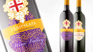 Фото: Этикетка вина «Wine Valley» — privat label ТМ «Фуршет».