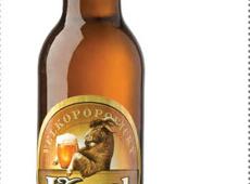 Фото: Акция от «Великої Кишені»: пиво «Velkopopovicky Kozel».