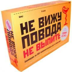 Фото: Подарочный набор стаканов «Не вижу повода не выпить».