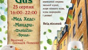 Фото: «Чешские пивные забавы» от пива «Zatecky Gus» в Луцке.