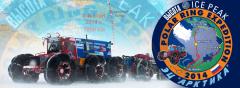 Фото: Водочный бренд «Высота» стал партнером международной научно-спортивной программы «Полярное кольцо».