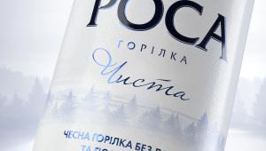 Фото: Агентством «Allberry» по заказу «Крымской водочной компании» была разработана новая водочная ТМ «Рідна Рóса».