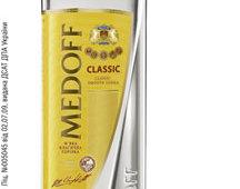 Фото: «Велика Кишеня» — скидка на водку «Medoff».