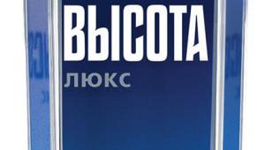 Фото: Водка «Высота Premium Люкс» становится победителем конкурса «Best Vodka» второй год подряд.