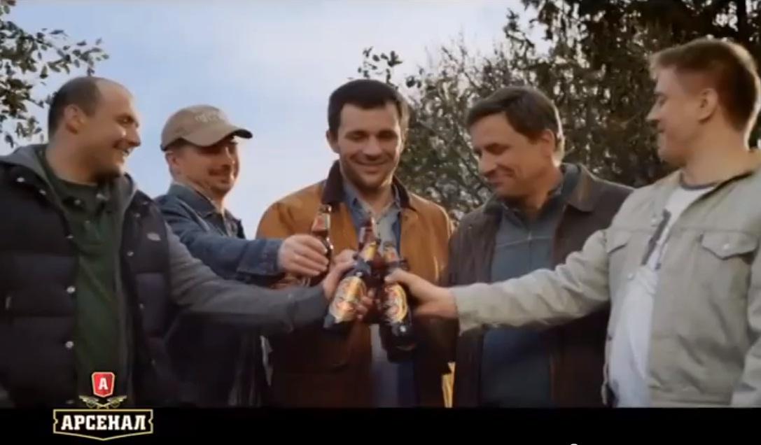 Фото: «Металлурги» — новое рекламное видео от бренда «Арсенал».