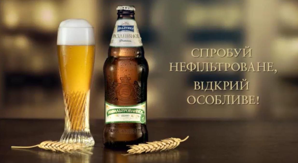 Фото: «Балтика» раскрывает секреты правильной подачи пива.