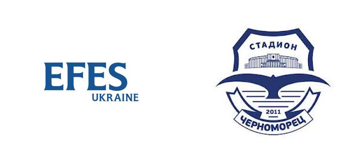 Фото: Стадион «Черноморец» обрел нового партнера — «Efes Ukraine».