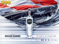 Фото: «Russian Diamond» — рынок Америки встречает премиальную водку.