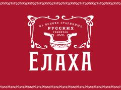 Фото: Новая товарная категория хмельных напитков появилась на полках российских магазинов — «Елаха».