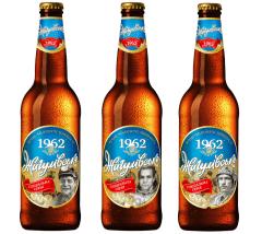 Фото: Встречайте ограниченную серию «Вічні чоловічі цінності» украинского пива «Жигулевское 1962».