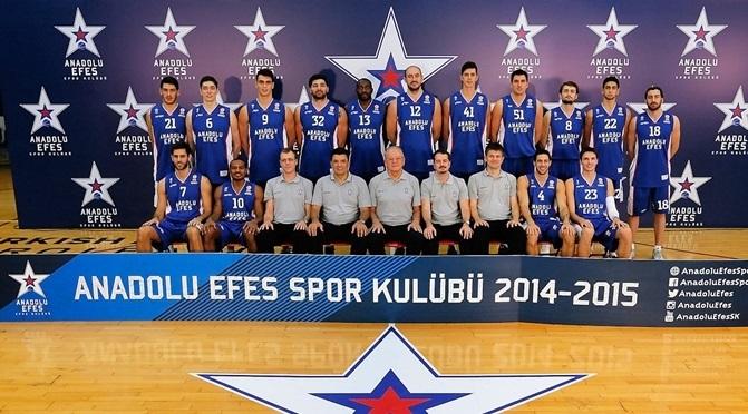 Фото: «Efes Pilsener» — официальный партнер баскетбольной «Евролиги».