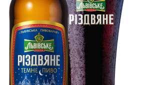 Фото: Специально к зимним праздникам «Львівське» выпустило ограниченную партию пива.