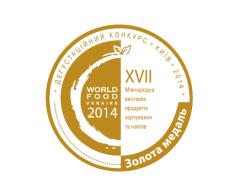 Фото: «WorldFood Ukraine 2014» принес «золото» пиву «Жигулевское Запорожского Разлива».
