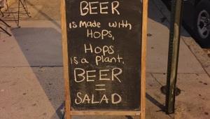 Фото: Пиво — это салат!