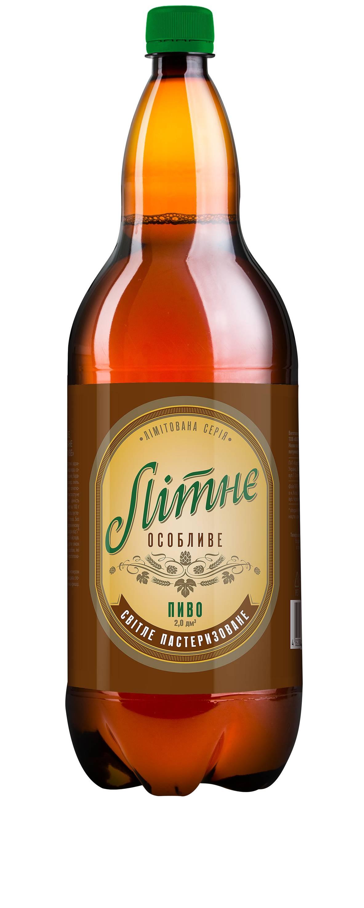 Фото: «Летнее особенное» — лимитированная серия пива для сети супермаркетов «Сильпо».