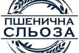 Фото: Горілку на спирті «Пшенична сльоза» почали випускати в Україні.