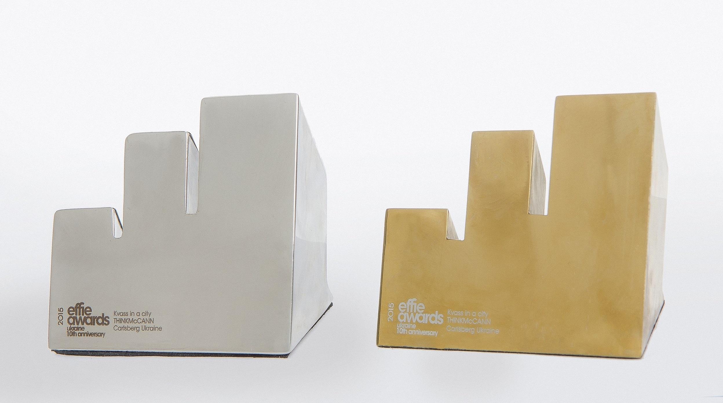 Фото: Компания Carlsberg Ukraine вновь стала обладателем почетных наград Effie Awards.
