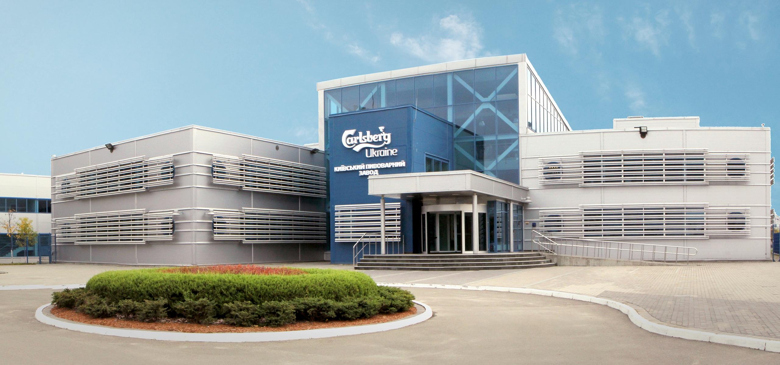 Фото: Более 2300 человек посетили экскурсии на предприятиях Carlsberg Ukraine в 2015 году.