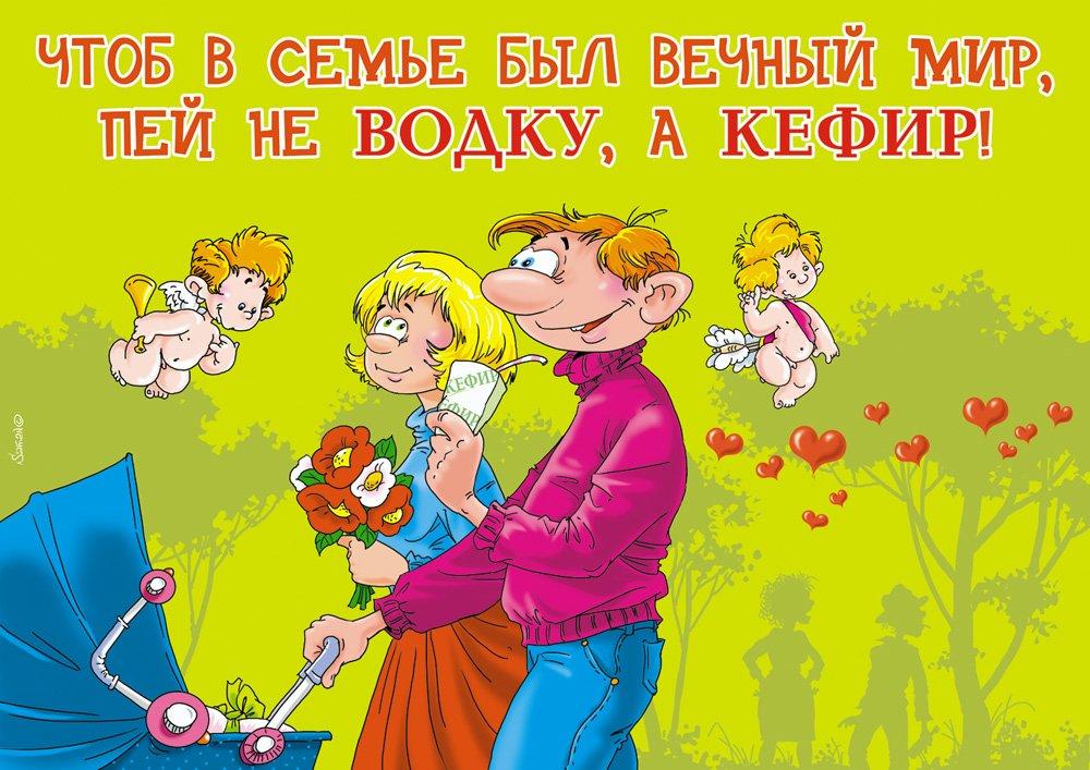 Поздравление со свадьбой друзей от друзей прикольные 12