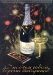 Плакат: С новым годом, дорогие товарищи! Советское шампанское.