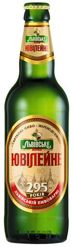 Фото: Пиво «Львовское Юбилейное» — уникальный лот на Интернет-торгах.