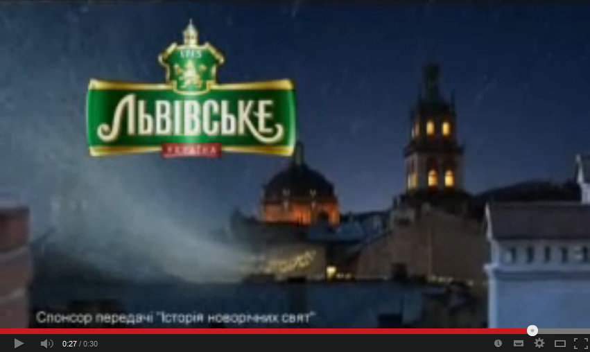 Фото: «Львовское» поздравляет с зимними праздниками.