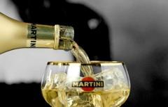 Фото: вермут или украинское мартини