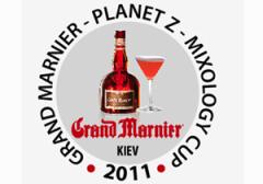 Фото: «Grand marnier mixology cup» 2011