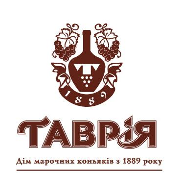 Фото: Логотип Дома марочных коньяков «Таврия».