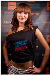 Фото: Анастасия Смирнова, победительница отборочного тура COSMOPOLITAN DREAM, г. Донецк