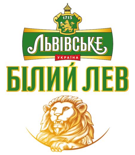 Фото: Логотип пива «Львівське Білий Лев» («Львовское Белый Лев»).