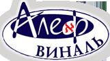 Фото: логотип компании «Алеф-Виналь»