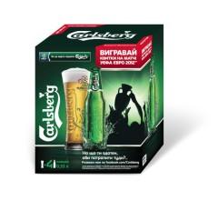 Фото: К ЕВРО 2012 пиво «Carlsberg» выпустила специальные мультипаки с фирменным бокалом внутри