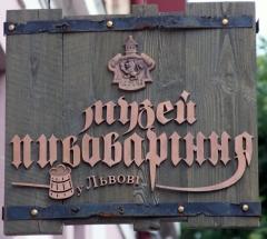 Фото: «Музей пивоварения» во Львове ожидает 100 000 посетителя