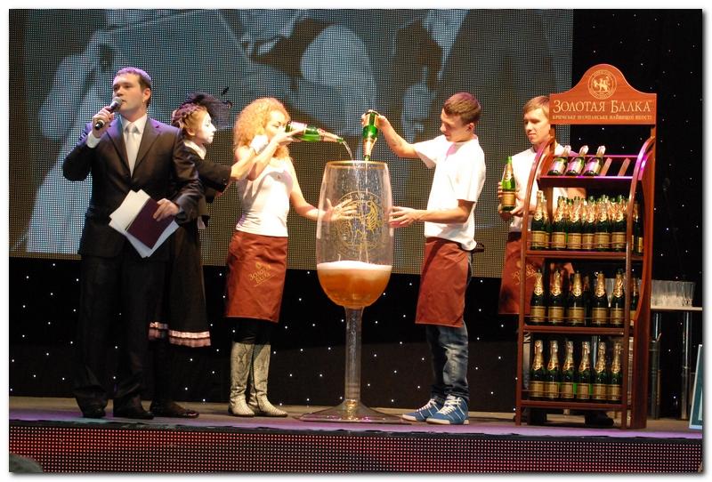 Фото: «Золотая балка» привезла бокал из Книги рекордов на «Wine Fest».