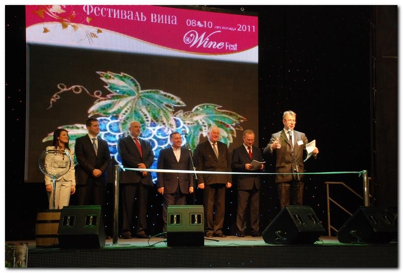 Фото: Итоги первого фестиваля вина «Wine Fest» в Киеве.