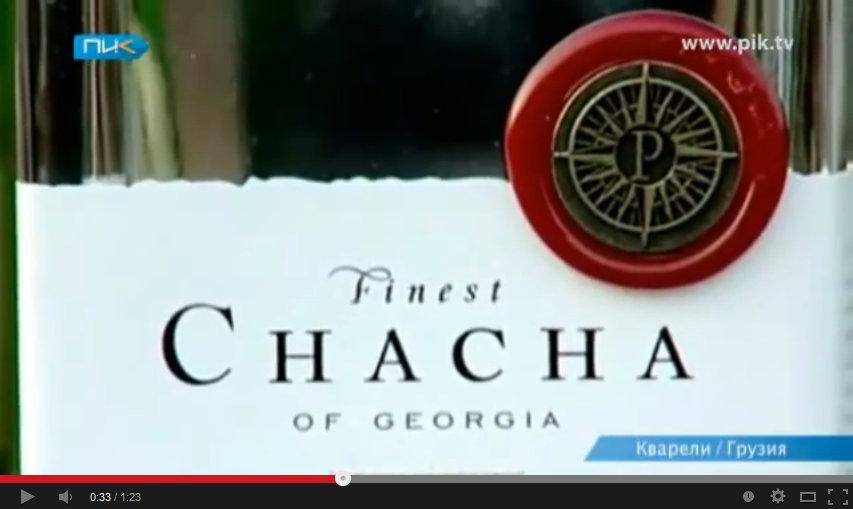 Фото: Грузинское вино «Саперави» получило очередной международный Гран-при.