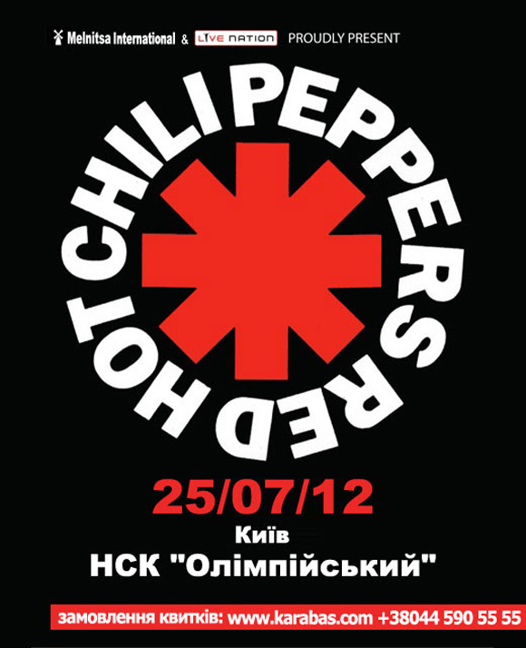 Фото: «Red Hot Chili Peppers» на «Tuborg Greenfest»