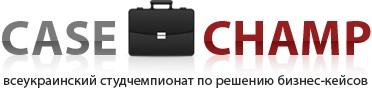 Фото: «Carlsberg Ukraine» — официальный партнер «Case Champ 2012».