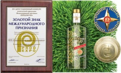 Фото: Водка «Хлібний Дар» получила две награды на «Продэкспо-2012».