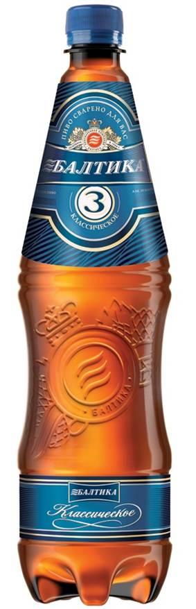 Фото: Оригинальная бутылка для «Балтики № 3 Классическое».