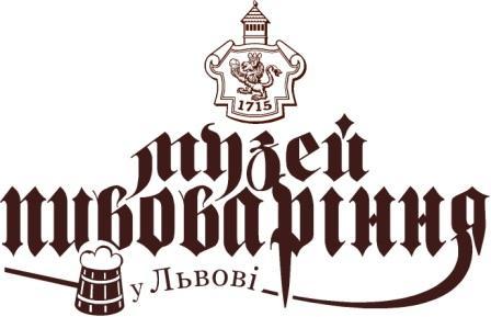 Фото: Логотип «Музей пивоварения» во Львове.