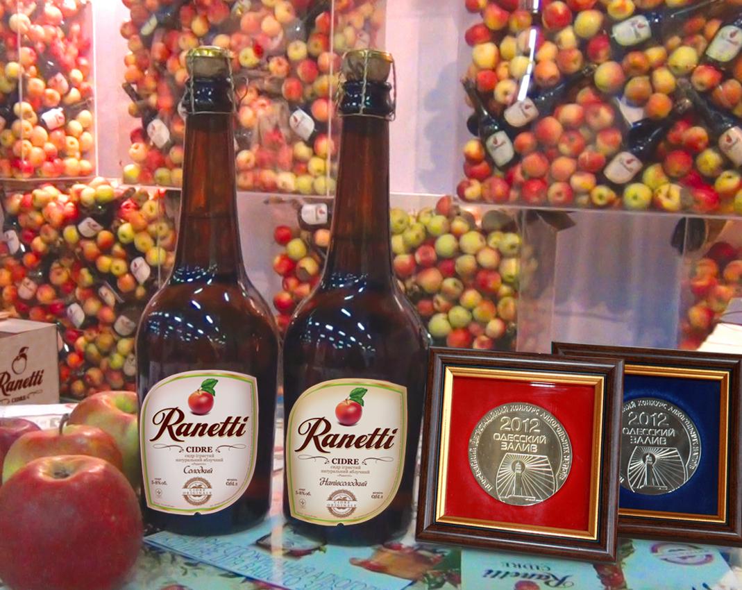 Фото: «Ranetti» — игристый сидр с золотой медалью.