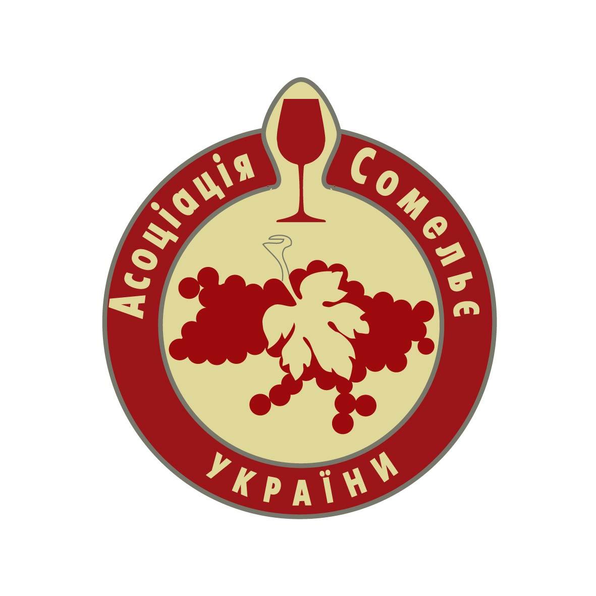 Фото: Логотип Ассоциации сомелье Украины.