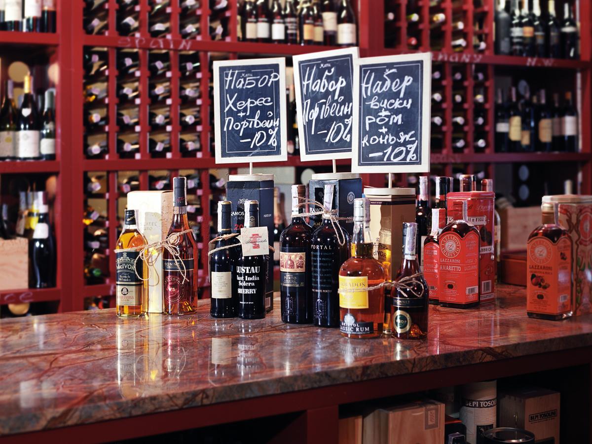 Фото: Пост завершается — выбираем вино к Пасхе.