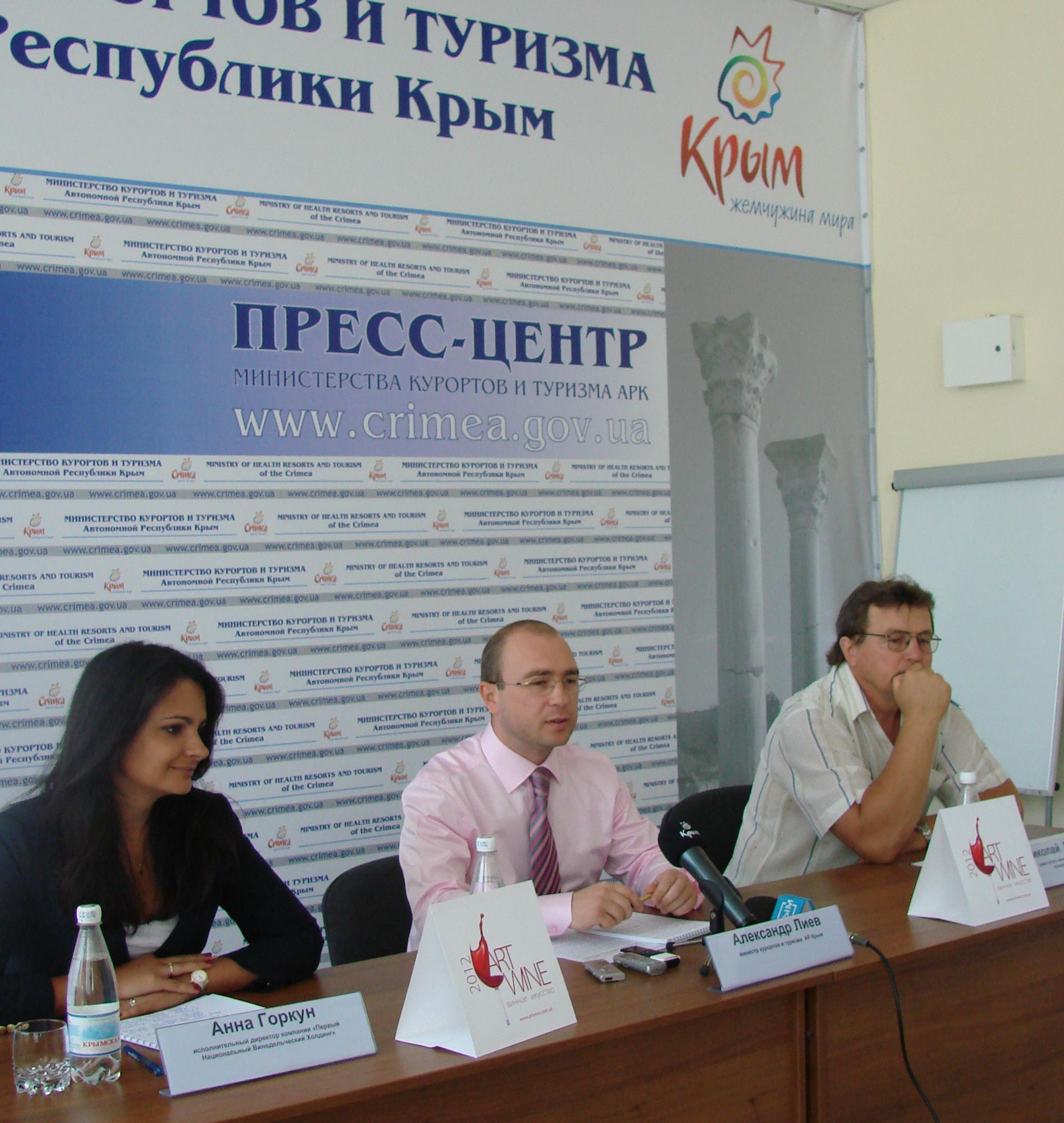 Фото: Состоялась пресс-конференция по презентации нового фестиваля и премии винного искусства